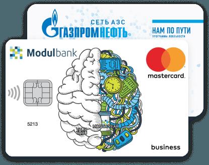 корпоративная карта в модульбанке